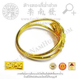 https://v1.igetweb.com/www/leenumhuad/catalog/e_1305651.jpg