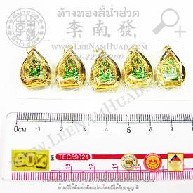 http://v1.igetweb.com/www/leenumhuad/catalog/e_1075572.jpg