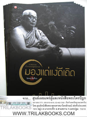http://www.igetweb.com/www/triluk/catalog/p_1028695.jpg