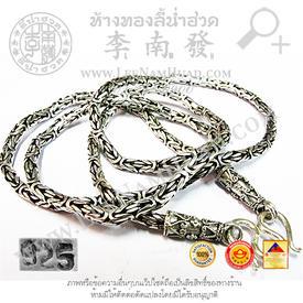 https://v1.igetweb.com/www/leenumhuad/catalog/p_1363498.jpg