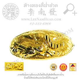 https://v1.igetweb.com/www/leenumhuad/catalog/e_1115594.jpg