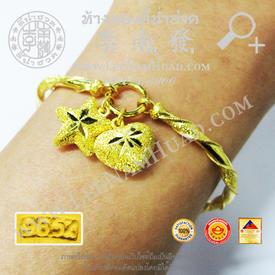 https://v1.igetweb.com/www/leenumhuad/catalog/e_1492309.jpg