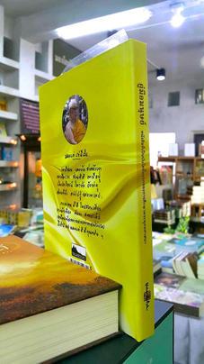 http://www.igetweb.com/www/triluk/catalog/e_1413775.jpg