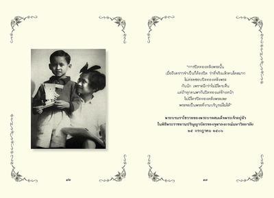 http://www.igetweb.com/www/triluk/catalog/e_1390554.jpg
