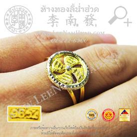 https://v1.igetweb.com/www/leenumhuad/catalog/e_1395342.jpg