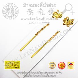 https://v1.igetweb.com/www/leenumhuad/catalog/p_1456704.jpg