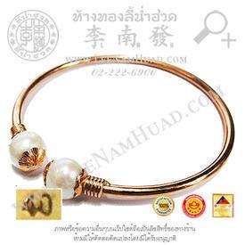 https://v1.igetweb.com/www/leenumhuad/catalog/p_1074069.jpg