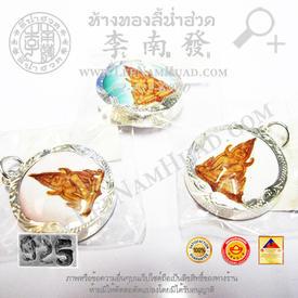 https://v1.igetweb.com/www/leenumhuad/catalog/e_1040040.jpg
