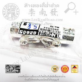 https://v1.igetweb.com/www/leenumhuad/catalog/e_987887.jpg