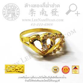 https://v1.igetweb.com/www/leenumhuad/catalog/p_1993918.jpg
