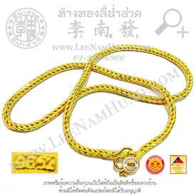 https://v1.igetweb.com/www/leenumhuad/catalog/p_1576811.jpg