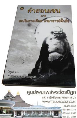 http://v1.igetweb.com/www/triluk/catalog/p_1376634.jpg