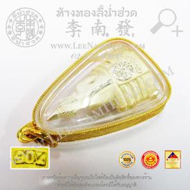 http://v1.igetweb.com/www/leenumhuad/catalog/e_917999.jpg