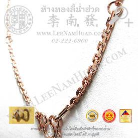 https://v1.igetweb.com/www/leenumhuad/catalog/e_1105793.jpg