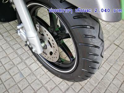 http://www.igetweb.com/www/mocycram2/catalog/e_1516693.jpg