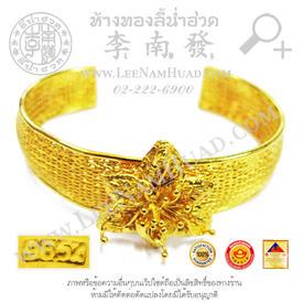 http://v1.igetweb.com/www/leenumhuad/catalog/e_1176154.jpg