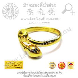 https://v1.igetweb.com/www/leenumhuad/catalog/e_1286423.jpg