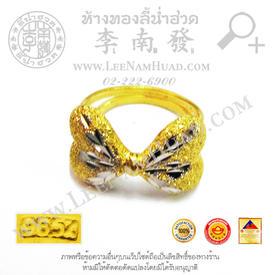 https://v1.igetweb.com/www/leenumhuad/catalog/e_1305672.jpg