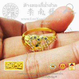 https://v1.igetweb.com/www/leenumhuad/catalog/e_1536901.jpg