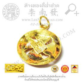 https://v1.igetweb.com/www/leenumhuad/catalog/e_1426828.jpg