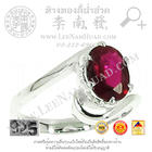 SR050 แหวนพลอยไขว้ (เงิน 92.5%)