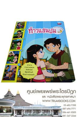 http://v1.igetweb.com/www/triluk/catalog/p_1263084.jpg