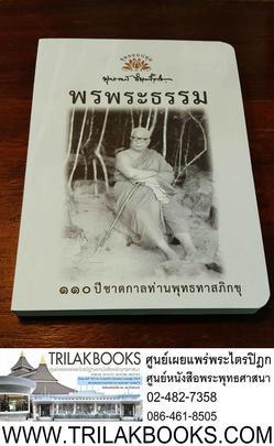 https://v1.igetweb.com/www/triluk/catalog/p_1771523.jpg