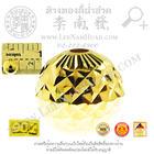เม็ดทองตัดลายเพชร(ขนาด9มิล)ผน้ำหนักโดยประมาณ 0.49 กรัม/เม็ด) (ทอง 90%)