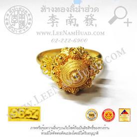 https://v1.igetweb.com/www/leenumhuad/catalog/e_1536852.jpg