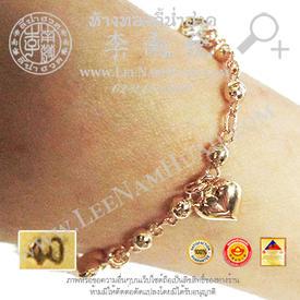 http://v1.igetweb.com/www/leenumhuad/catalog/e_1113261.jpg
