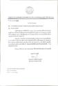 การเปิดบัญชีธนาคารกรุงไทย จำกัด (มหาชน) เพื่อสวัสดิการครูโรงเรียนเอกชน