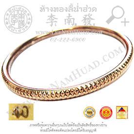 https://v1.igetweb.com/www/leenumhuad/catalog/p_1285849.jpg