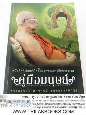 http://www.igetweb.com/www/triluk/catalog/p_1028551.jpg