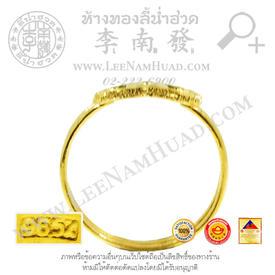 http://www.igetweb.com/www/leenumhuad/catalog/e_1116116.jpg