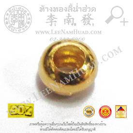 https://v1.igetweb.com/www/leenumhuad/catalog/e_1200884.jpg