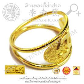 https://v1.igetweb.com/www/leenumhuad/catalog/e_1050166.jpg
