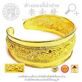 http://v1.igetweb.com/www/leenumhuad/catalog/e_1176173.jpg