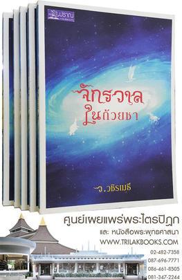 http://v1.igetweb.com/www/triluk/catalog/p_1838440.jpg