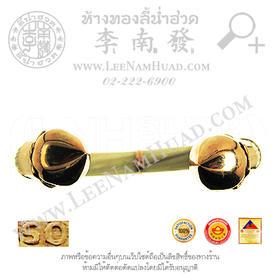 https://v1.igetweb.com/www/leenumhuad/catalog/e_876534.jpg