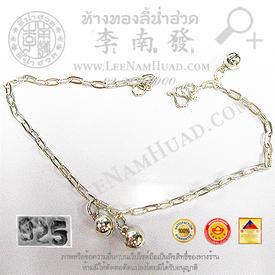 http://v1.igetweb.com/www/leenumhuad/catalog/e_989481.jpg