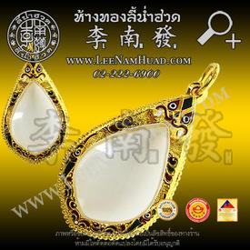 https://v1.igetweb.com/www/leenumhuad/catalog/e_834567.jpg