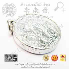 https://v1.igetweb.com/www/leenumhuad/catalog/e_1095483.jpg
