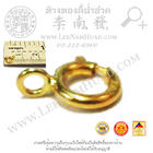 สปริงกลมทอง(ขนาด4มิล) (น้ำหนักโดยประมาณ0.05g) (ทอง 14k)