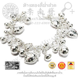 https://v1.igetweb.com/www/leenumhuad/catalog/p_1319066.jpg