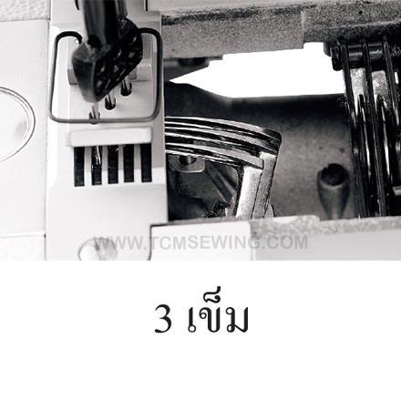จักรสามเข็มลูกโซ่ไดเร็ค Jack JK-5560WDI