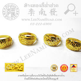 https://v1.igetweb.com/www/leenumhuad/catalog/e_1548048.jpg