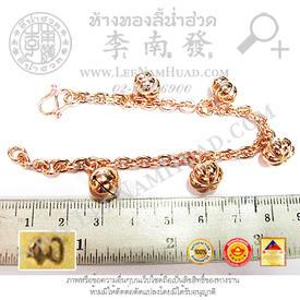 http://v1.igetweb.com/www/leenumhuad/catalog/e_1113361.jpg