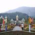 TN5   พืชสวนโลก เชียงใหม่  พระตำหนักภูพิงค์  ดอยอ่างขาง แพนด้า ไนท์ซาฟารี  (5 วัน 4 คืน)