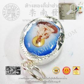 https://v1.igetweb.com/www/leenumhuad/catalog/e_887471.jpg