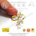 แหวนใบมะกอกทองฝังCZ(น้ำหนักโดยประมาณ2.6กรัม) ทอง 90%